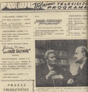 """Iškarpa iš laikraščio """"Kalba Vilnius"""""""
