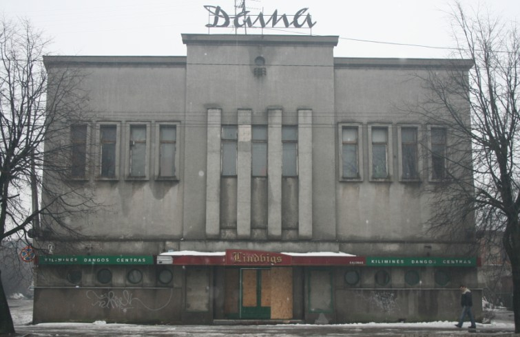 Kino teatras Daina, Kaunas