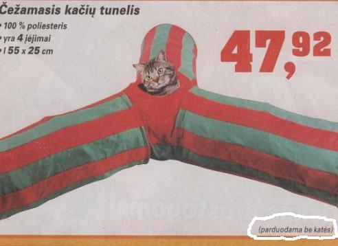 čežamasis kačių tunelis - reklama