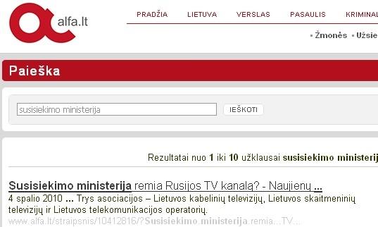 """FIKSAVOME: """"AUKSINIAI SVOGŪNAI"""" vs """"DVIRAČIO ŽVAIGŽDĖ"""""""